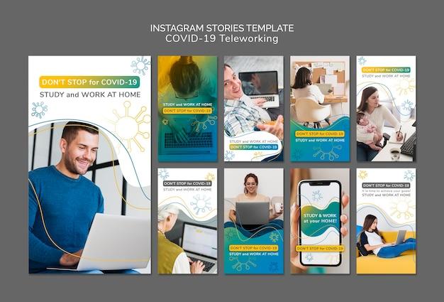 Шаблон историй коронавирус instagram с фото Бесплатные Psd