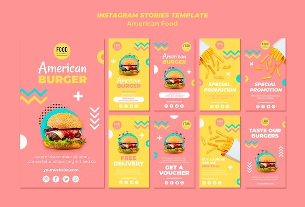 ハンバーガーを使ったアメリカ料理のinstagramストーリーコレクション 無料 Psd