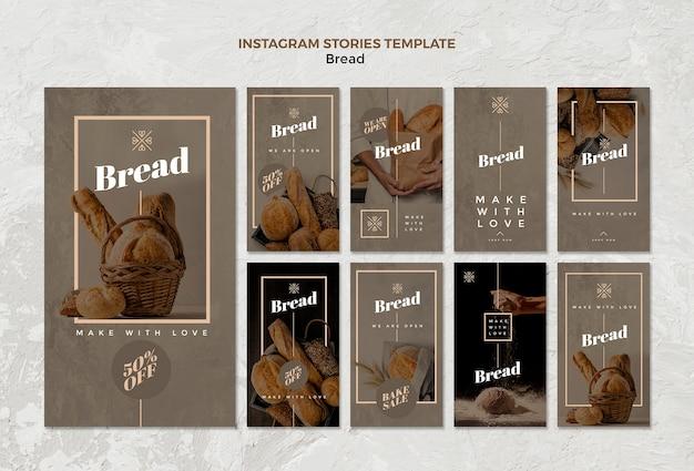 Хлебный бизнес в instagram Бесплатные Psd