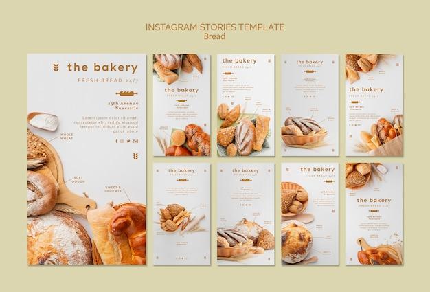 常に焼きたてのパンのinstagramストーリー 無料 Psd