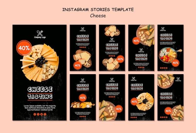 Instagramのストーリーを味わうチーズ 無料 Psd