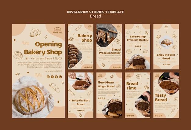 パン屋のinstagramストーリーコレクション 無料 Psd
