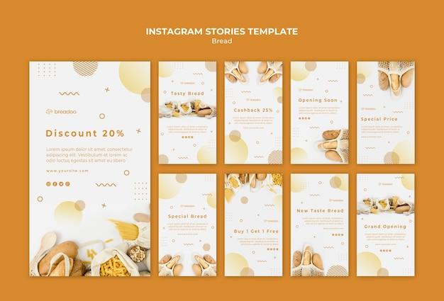 パン料理ビジネスのためのinstagramストーリーコレクション 無料 Psd