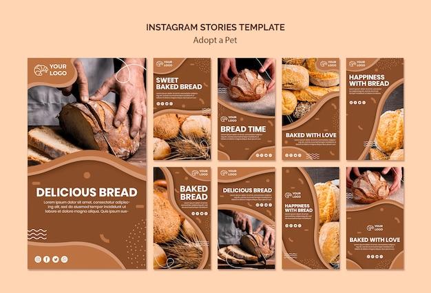 パンクッキングビジネスのためのinstagramストーリーパック 無料 Psd