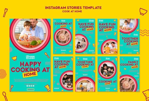 家で調理するためのinstagramストーリーコレクション 無料 Psd