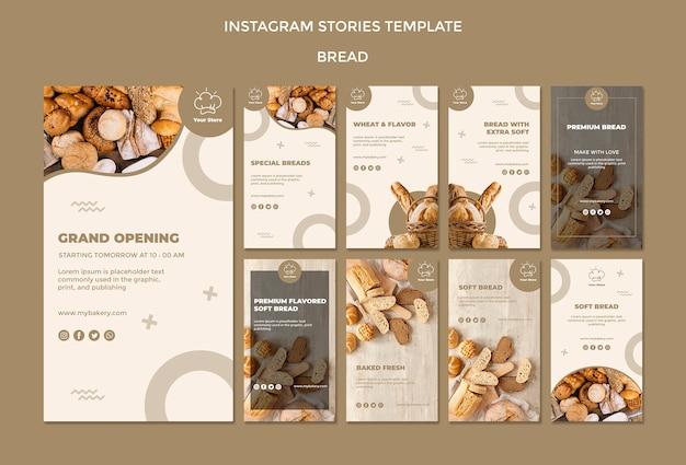 グランドオープンベーカリーinstagramストーリーテンプレート 無料 Psd