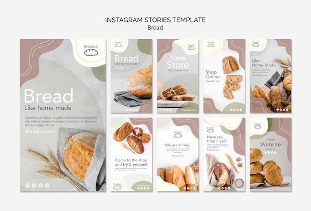 Шаблон истории instagram концепции хлеба Бесплатные Psd