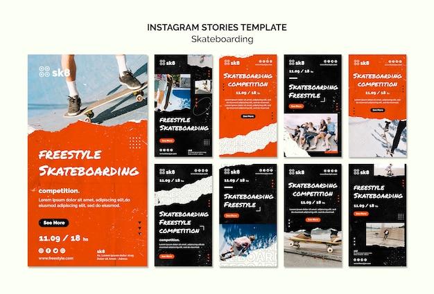 Скейтборд концепции instagram истории шаблонов Бесплатные Psd