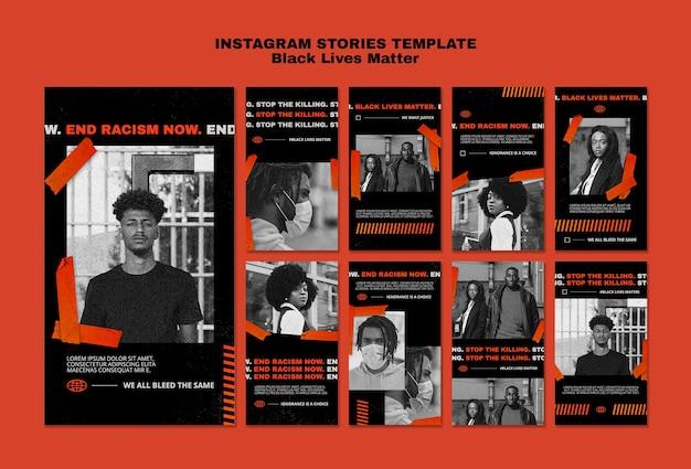 Черная жизнь имеет значение шаблон истории instagram Бесплатные Psd