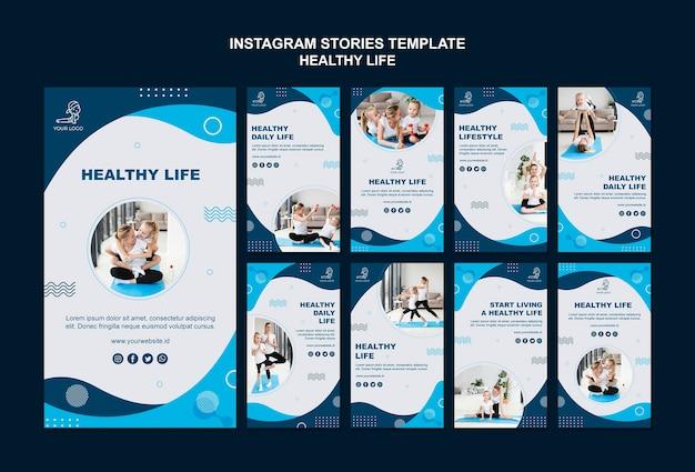 Здоровый образ жизни концепция instagram истории Бесплатные Psd