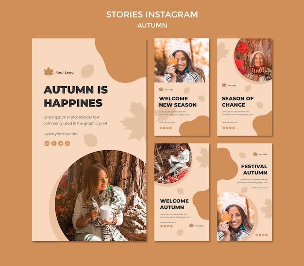 Осенние истории в instagram Бесплатные Psd
