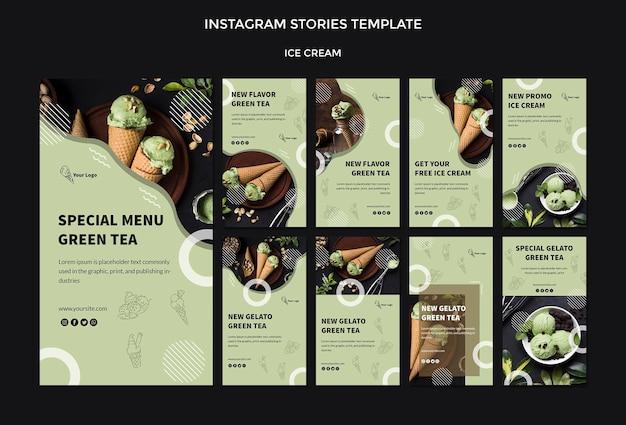 Instagram истории с мороженым Бесплатные Psd