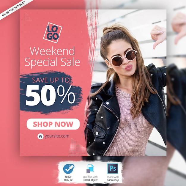 ファッションinstagram広告バナー Premium Psd