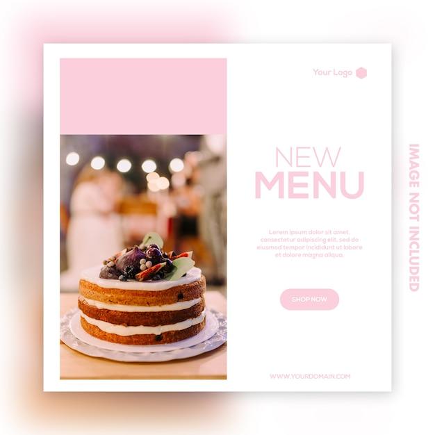 バレンタインスペシャルケーキinstagram投稿テンプレート Premium Psd