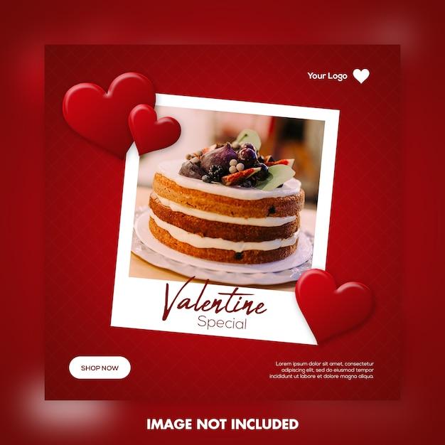 Валентина специальный торт пост шаблона instagram Premium Psd