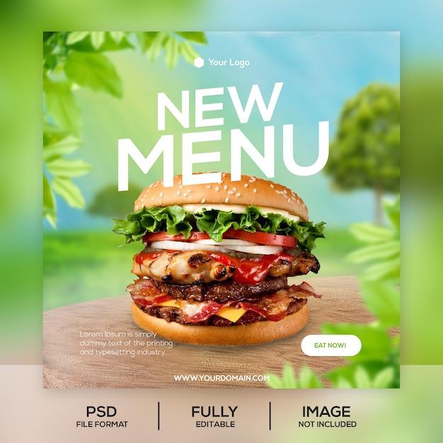 Новое меню в instagram пост шаблон Premium Psd