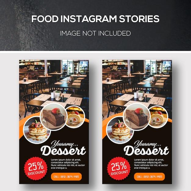 フードinstagramストーリー Premium Psd