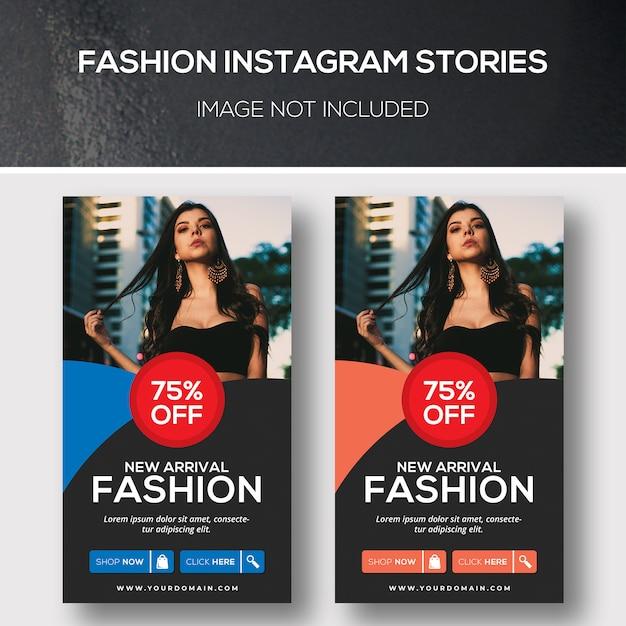 ファッションinstagramストーリー Premium Psd
