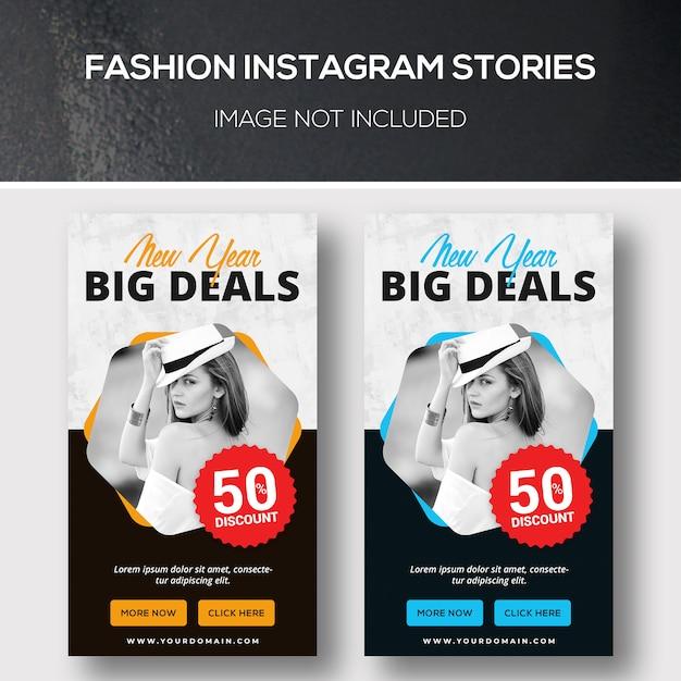 Модные истории instagram Premium Psd
