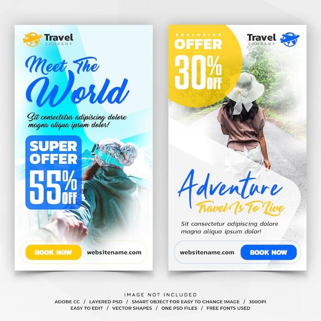 旅行instagramストーリーテンプレートバナー Premium Psd