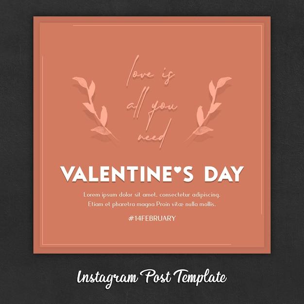 Шаблоны постов в instagram для дня святого валентина Premium Psd