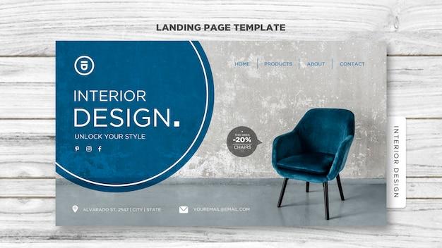 Целевая страница дизайна интерьера Бесплатные Psd