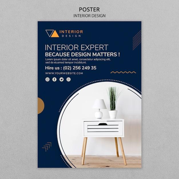 사진 인테리어 디자인 포스터 템플릿 무료 PSD 파일