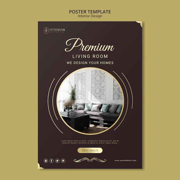 인테리어 디자인 포스터 템플릿 프리미엄 PSD 파일