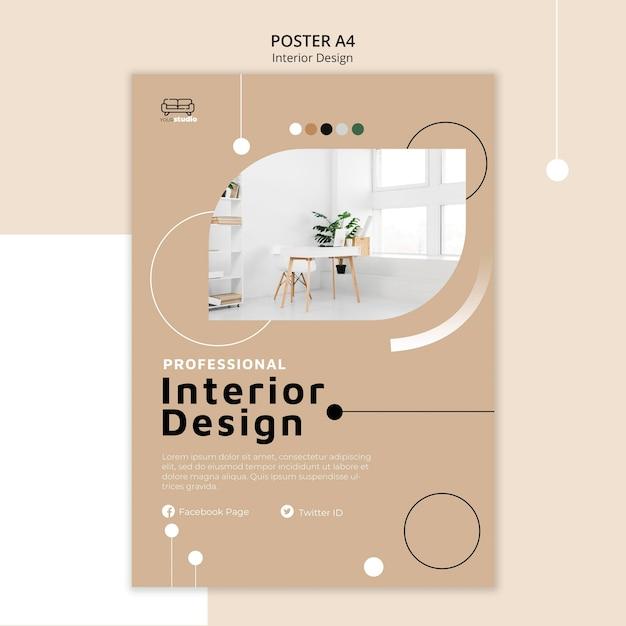 인테리어 디자인 포스터 템플릿 무료 PSD 파일