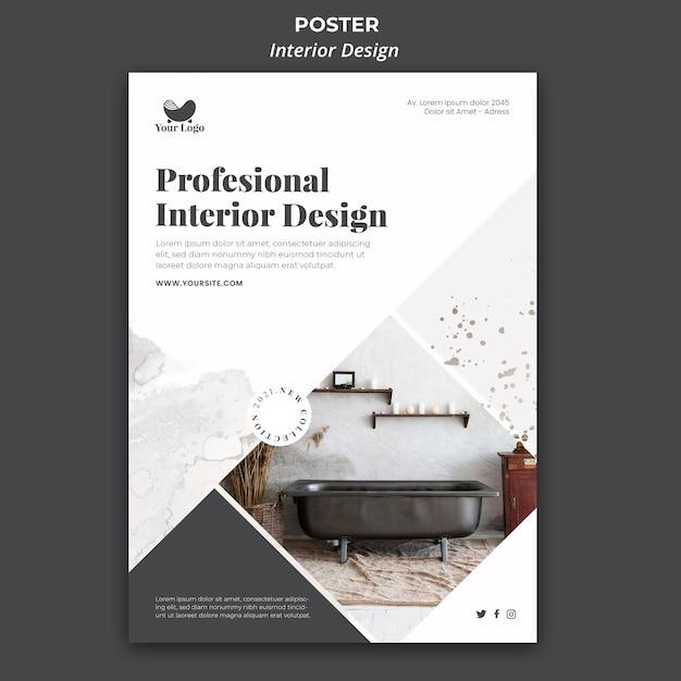 インテリアデザインポスターテンプレート 無料 Psd
