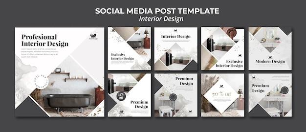 인테리어 디자인 소셜 미디어 게시물 템플릿 프리미엄 PSD 파일