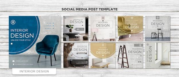 인테리어 디자인 소셜 미디어 게시물 프리미엄 PSD 파일