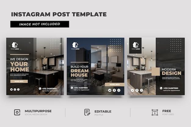Шаблон для социальных сетей о дизайне интерьера Premium Psd