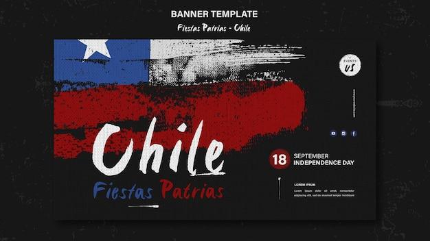 Tema della bandiera della giornata internazionale del cile Psd Gratuite