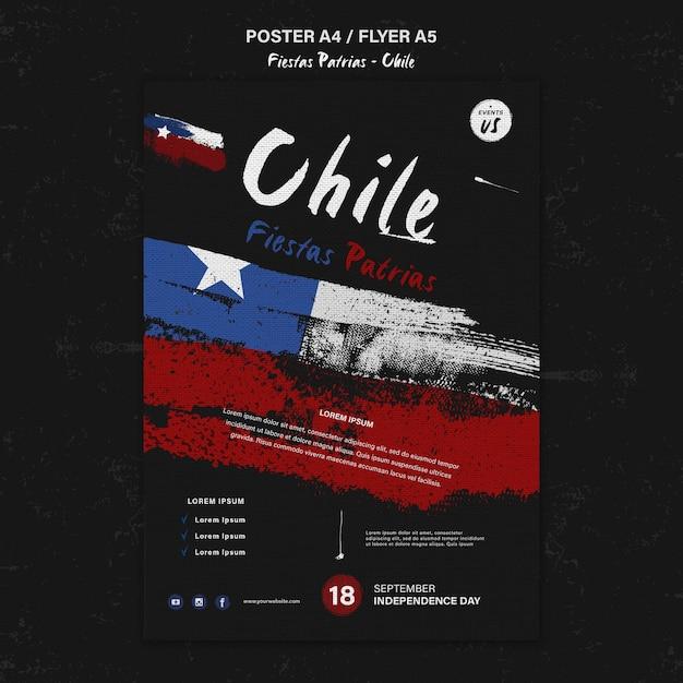 국제 칠레의 날 포스터 테마 무료 PSD 파일