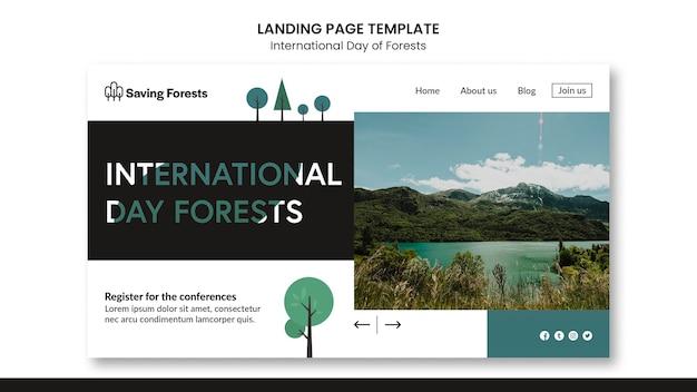 국제 숲의 날 방문 페이지 무료 PSD 파일