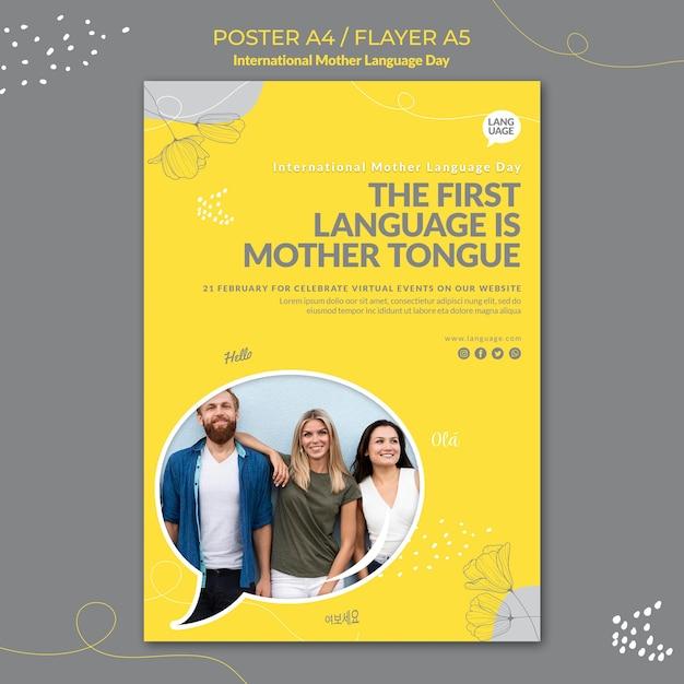 국제 모국어의 날 포스터 무료 PSD 파일