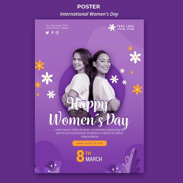 국제 여성의 날 포스터 무료 PSD 파일