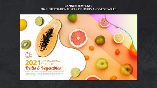 국제 과일 및 채소 배너 무료 PSD 파일