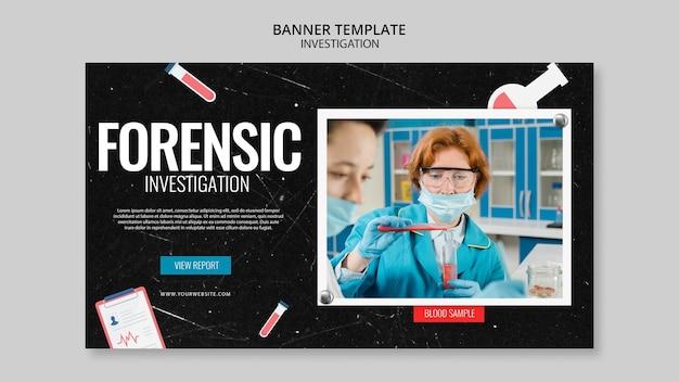 Тема шаблона баннера расследования Бесплатные Psd