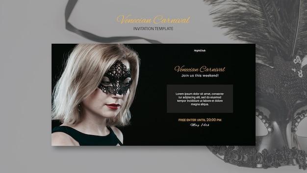 Шаблон приглашения женщины в венецианской маске Бесплатные Psd