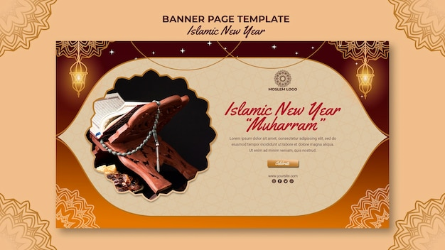 Islamic new year banner page template Free Psd