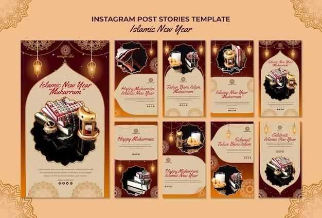 Исламский новогодний шаблон историй instagram Бесплатные Psd