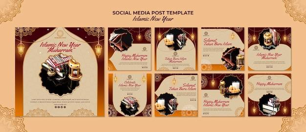 Шаблон сообщения в социальных сетях на исламский новый год Бесплатные Psd