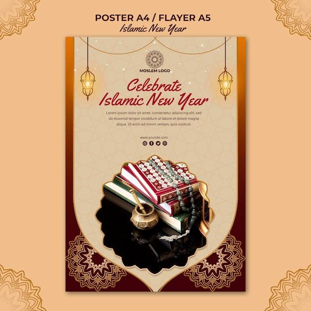 Poster modello di capodanno islamico Psd Gratuite