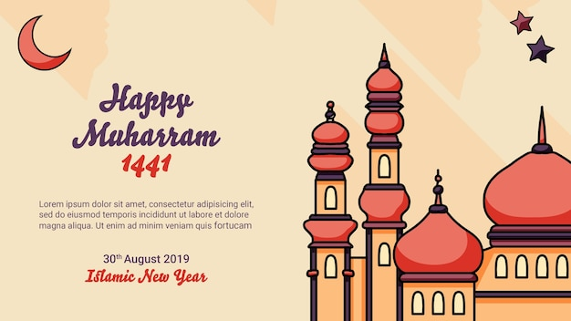 Islamic new year template Free Psd