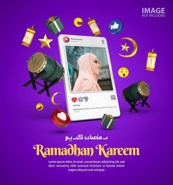 Islamic ramadan kareem instagram social media post mockup Premium Psd