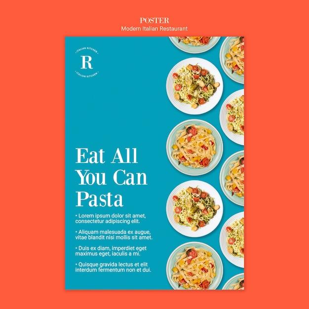 イタリア料理ポスターテンプレート 無料 Psd