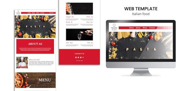 イタリア料理のwebテンプレート 無料 Psd