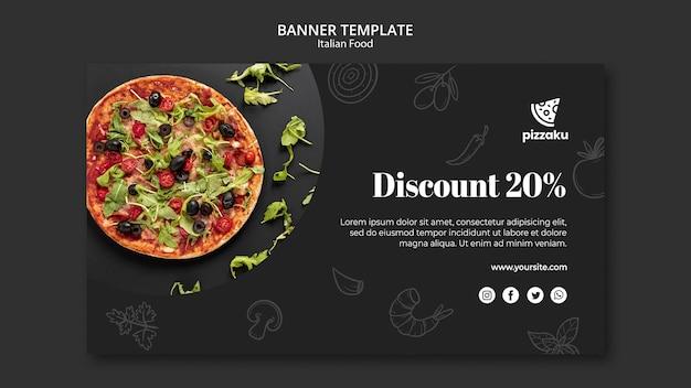 이탈리아 음식 배너 템플릿 개념 무료 PSD 파일